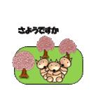 桜-三匹の犬たち(個別スタンプ:17)