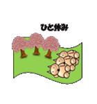 桜-三匹の犬たち(個別スタンプ:18)