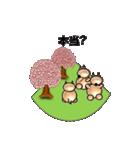 桜-三匹の犬たち(個別スタンプ:19)