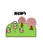 桜-三匹の犬たち(個別スタンプ:21)