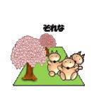 桜-三匹の犬たち(個別スタンプ:23)