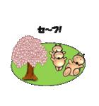 桜-三匹の犬たち(個別スタンプ:24)