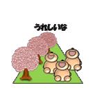 桜-三匹の犬たち(個別スタンプ:25)