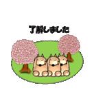 桜-三匹の犬たち(個別スタンプ:26)