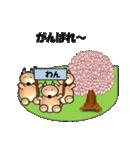 桜-三匹の犬たち(個別スタンプ:27)