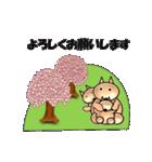 桜-三匹の犬たち(個別スタンプ:28)