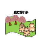 桜-三匹の犬たち(個別スタンプ:30)