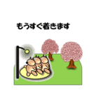 桜-三匹の犬たち(個別スタンプ:34)