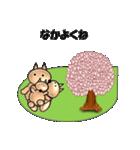 桜-三匹の犬たち(個別スタンプ:39)