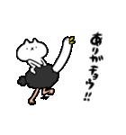 【激動‼】吾輩は猫です。(個別スタンプ:01)