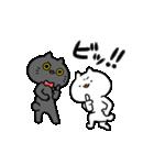【激動‼】吾輩は猫です。(個別スタンプ:02)