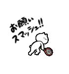 【激動‼】吾輩は猫です。(個別スタンプ:03)