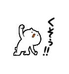 【激動‼】吾輩は猫です。(個別スタンプ:08)