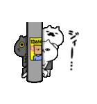 【激動‼】吾輩は猫です。(個別スタンプ:16)