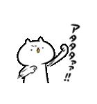【激動‼】吾輩は猫です。(個別スタンプ:18)