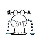 うさぎ&くま100% ラブラブ動く編(個別スタンプ:08)