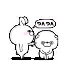 うさぎ&くま100% ラブラブ動く編(個別スタンプ:15)