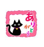 シンプル黒猫☆感謝・気持ち伝える▷動く(個別スタンプ:01)