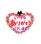 シンプル黒猫☆感謝・気持ち伝える▷動く(個別スタンプ:02)