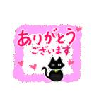 シンプル黒猫☆感謝・気持ち伝える▷動く(個別スタンプ:03)