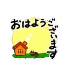 シンプル黒猫☆感謝・気持ち伝える▷動く(個別スタンプ:04)