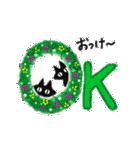シンプル黒猫☆感謝・気持ち伝える▷動く(個別スタンプ:06)