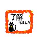 シンプル黒猫☆感謝・気持ち伝える▷動く(個別スタンプ:07)