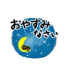 シンプル黒猫☆感謝・気持ち伝える▷動く(個別スタンプ:08)