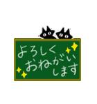シンプル黒猫☆感謝・気持ち伝える▷動く(個別スタンプ:10)