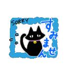 シンプル黒猫☆感謝・気持ち伝える▷動く(個別スタンプ:11)
