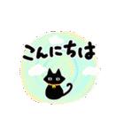 シンプル黒猫☆感謝・気持ち伝える▷動く(個別スタンプ:12)