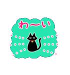 シンプル黒猫☆感謝・気持ち伝える▷動く(個別スタンプ:16)
