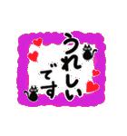 シンプル黒猫☆感謝・気持ち伝える▷動く(個別スタンプ:17)