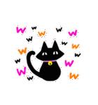 シンプル黒猫☆感謝・気持ち伝える▷動く(個別スタンプ:18)