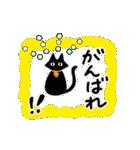 シンプル黒猫☆感謝・気持ち伝える▷動く(個別スタンプ:21)