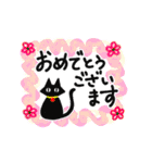 シンプル黒猫☆感謝・気持ち伝える▷動く(個別スタンプ:23)
