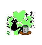 シンプル黒猫☆感謝・気持ち伝える▷動く(個別スタンプ:24)