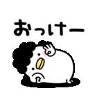 うるせぇトリのおかん1個目(個別スタンプ:04)