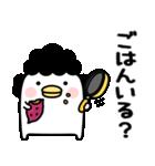 うるせぇトリのおかん1個目(個別スタンプ:05)
