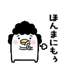 うるせぇトリのおかん1個目(個別スタンプ:07)