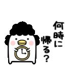 うるせぇトリのおかん1個目(個別スタンプ:09)