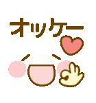 かわいい顔文字のスタンプ(個別スタンプ:02)