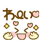 かわいい顔文字のスタンプ(個別スタンプ:03)