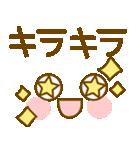 かわいい顔文字のスタンプ(個別スタンプ:08)