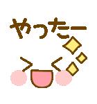 かわいい顔文字のスタンプ(個別スタンプ:09)
