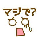 かわいい顔文字のスタンプ(個別スタンプ:14)