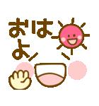 かわいい顔文字のスタンプ(個別スタンプ:15)