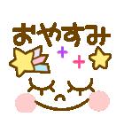 かわいい顔文字のスタンプ(個別スタンプ:16)