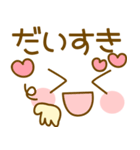 かわいい顔文字のスタンプ(個別スタンプ:20)