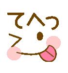 かわいい顔文字のスタンプ(個別スタンプ:21)